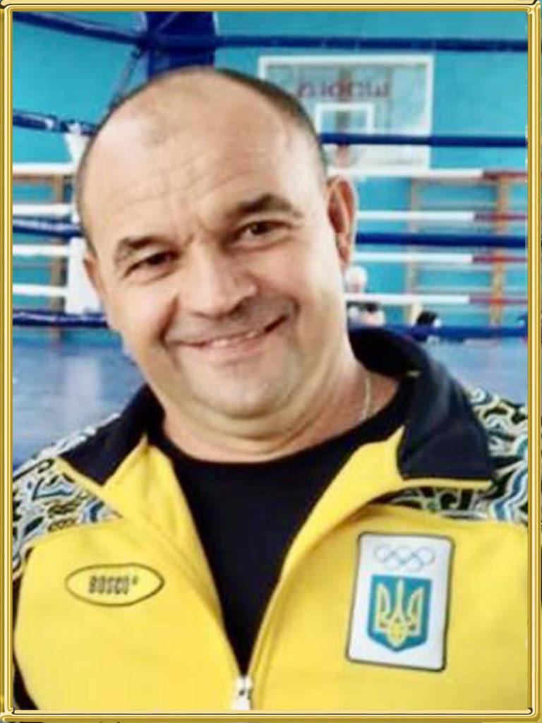 Это изображение имеет пустой атрибут alt; его имя файла - Ивахненко-Павел-Иванович-768x1024.jpg